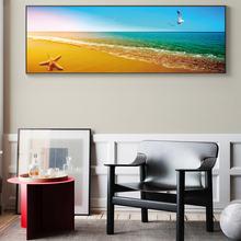 Красивые картины солнечного пляжа чайки и морские звезды Холст