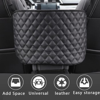Car storage large capacity Elastic Car Mesh Net Bag Between Car Organizer Back Storage Bag Luggage Holder Pocket for Car Styling image
