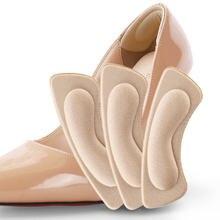 Стельки для обуви женские мягкая пенопластовая накладка стельки