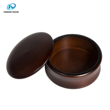 Household High-end Shaving Brush Bowl Beard Brush Brown Solid Wood Soap Bowl Men's Care Manual Razor Foaming Shaving Bowl zy 7pcs set straight razor set wood shaving razor badger shaving brush leather strop bowl stand soap for man shave