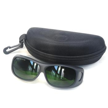 IPL CE OD5+ CE UV400 200nm-2000nm Laser Protection Goggles Safety Glasses BP-3192 laser safety glasses 600 1100nm o d 6 ce certified