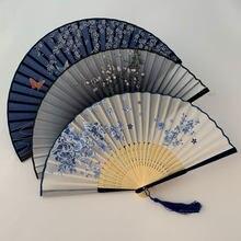 Ventilador plegable de seda de estilo Vintage, estampado artístico chino japonés, manualidad para regalo, adornos para decoración del hogar, abanico de mano para baile