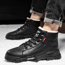 Zapatillas de ботинки deporte мужские кроссовки 9908 теннисные