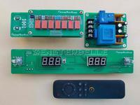 HiFi 128 단계 원격 볼륨 제어 보드 릴레이 순수 저항 션트 DIY 프리 앰프 오디오 4 도로 입력 1 도로 출력