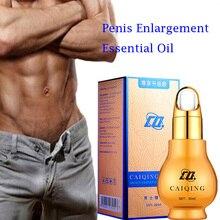 Утолщение пениса рост массажное масло для мужчин Увеличение эрекции пениса для мужчин забота о здоровье Увеличение пениса эфирное масло