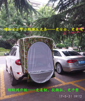 Car Rear Roof Outdoor Equipment Camping Tent Canopy Tail Ledger Picnic Awning For Renault Koleos SUV Only