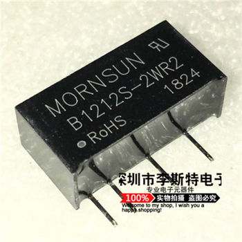 B1212S - 2 wr2 turn 12 v 2 w 12 v power with short circuit protection