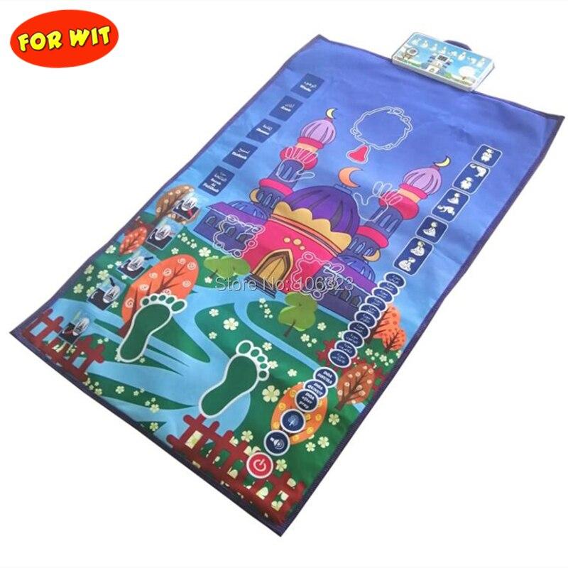 Multifunctional Interactive Prayer Rug For Muslim Children Comfort Anti-slip Kids Smart Travel Sound Learn Mat, My SALAH SAJADAH