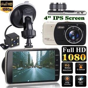 4 дюймовый Dash Cam Двойной объектив Видеорегистраторы для автомобилей безопасности Камера Full HD 1080P Ночное видение видео Регистраторы G-sensor зер...