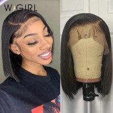 Wigirl 150 yoğunluk bob peruk Remy 360 dantel ön insan saçı peruk ön koparılmış kısa düz ön peruk siyah kadın