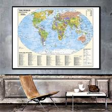 150x100cm The World Physical with Country Index And location and Key To Map Feature For Culture Education
