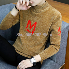 2020 men's pullover knit sweater men's slim thick half turtleneck sweater men 723-33(China)