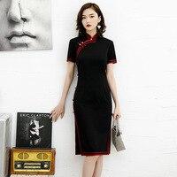 Modern Cheongsam Women Short Lace Qipao Chinese Dress Qi Pao Party Vintage Ao Dai Elegant Dress High Quality Improve