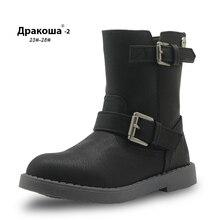 APAKOWAสาวกลางลูกวัวฤดูหนาวรองเท้าหนังPUรองเท้าเด็กแฟชั่นรองเท้าใหม่Martin BOOTSหญิงขี่รองเท้าEU 25 30