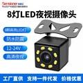High definition Auto  Das Kamera 8 Lampe LED Umge Bild Webcam 12 Volt Universal Plug Wasserdichte Nachtsicht-in Fahrzeugkamera aus Kraftfahrzeuge und Motorräder bei