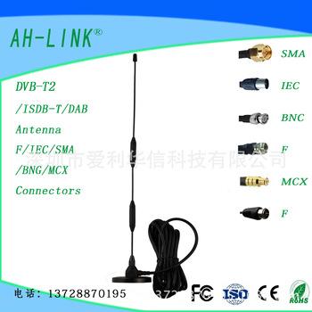 Antena Dvb-t wtryskarka antena dookólna Gao Qing cyfrowa antena telewizyjna antena tanie i dobre opinie YANTAITONG CN (pochodzenie)