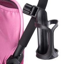 Baby Stroller Universal Cup Holder Pram Nursing Bottle Umbrella Rack Rotatable