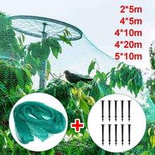 Rede de proteção para árvore de frutas, malha para jardim com 11 peças de proteção, rede de malha para controle de pragas, árvore de frutas e legumes 10 partes