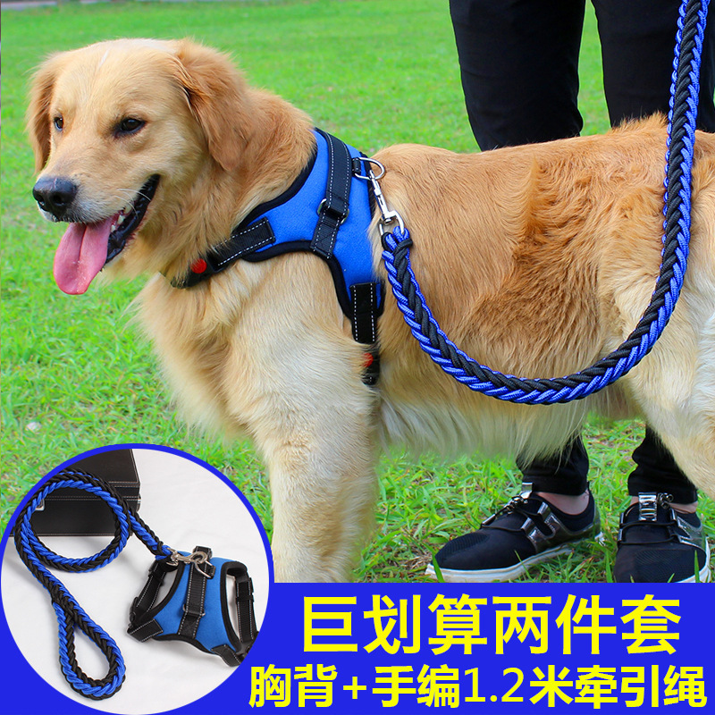 Medium Dog Vest Lanyard Golden Retriever Dog Traction Corgi Unscalable Yeah A Border Husky Dog Chinlon Walking