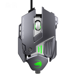 Mechanical Gaming Mouse Gamer Mice RGB Backlight 3200 DPI Wired USB Macro Programmable PC Ergonomic Mice Laptop Accessories