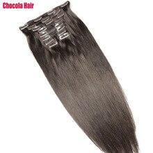 Chocola, бразильские волосы remy на всю голову, 10 шт. в наборе, 220 г, 16-28 дюймов, натуральные прямые человеческие волосы для наращивания на заколках