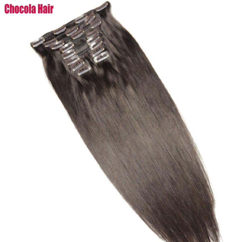 Chocola Full Head Brazilian Machine Made Remy Hair 10pcs Set 220g 16