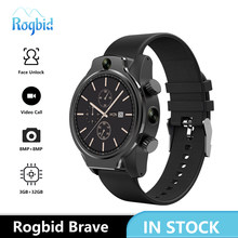 Rogdid – montre connectée 4G LTE, avec GPS, double caméra 8mp, Face ID, SIM, 3 go 32 go, Android, résolution 450x450, batterie 1360mah