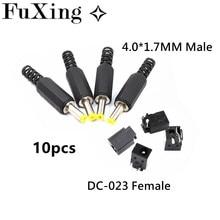 Conector de tomada dc preto, conector de tomada dc DC-023 4.0mm x 1.7mm, macho de 4.0*1.7mm com 10 peças agulha dc jack fêmea 4.0x1.7, 1.7mm, dc023