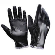Уличные ветрозащитные водонепроницаемые кожаные перчатки на молнии мужские зимние перчатки с сенсорным экраном женские теплые бархатные Мотоциклетные Перчатки
