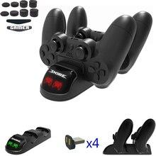 محطة شحن سريعة LED مزدوجة لوحدات تحكم Playstation 4 Slim Pro ، مع 4 منافذ USB صغيرة ، لجهاز PS4 ، دونجل شحن