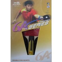 Raquette de tennis de table double fish 6 étoiles 6ac, finition originale, sports de raquette, attaque rapide avec boucle, boutons en bois pur