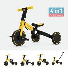 Детский самокат с подножкой, трехколесный велосипед, Балансирующий велосипед для От 1 до 7 лет, детский скутер с регулируемой регулировкой