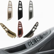 왼손잡이 용 LHD BMW 5 시리즈 F10 F11 용 자동차 앞 뒤 좌측 내부 도어 핸들 패널 당김 트림 커버
