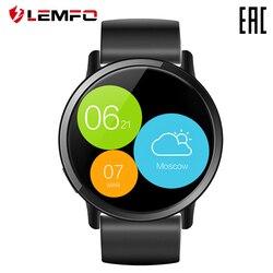 Смарт-часы LEMFO LEM X с поддержкой русского языка. Официальная гарантия 1 год  [ доставка из России]