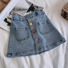 Girls Skirts New Summer Casual Kids Party Skirt Fashion Butt