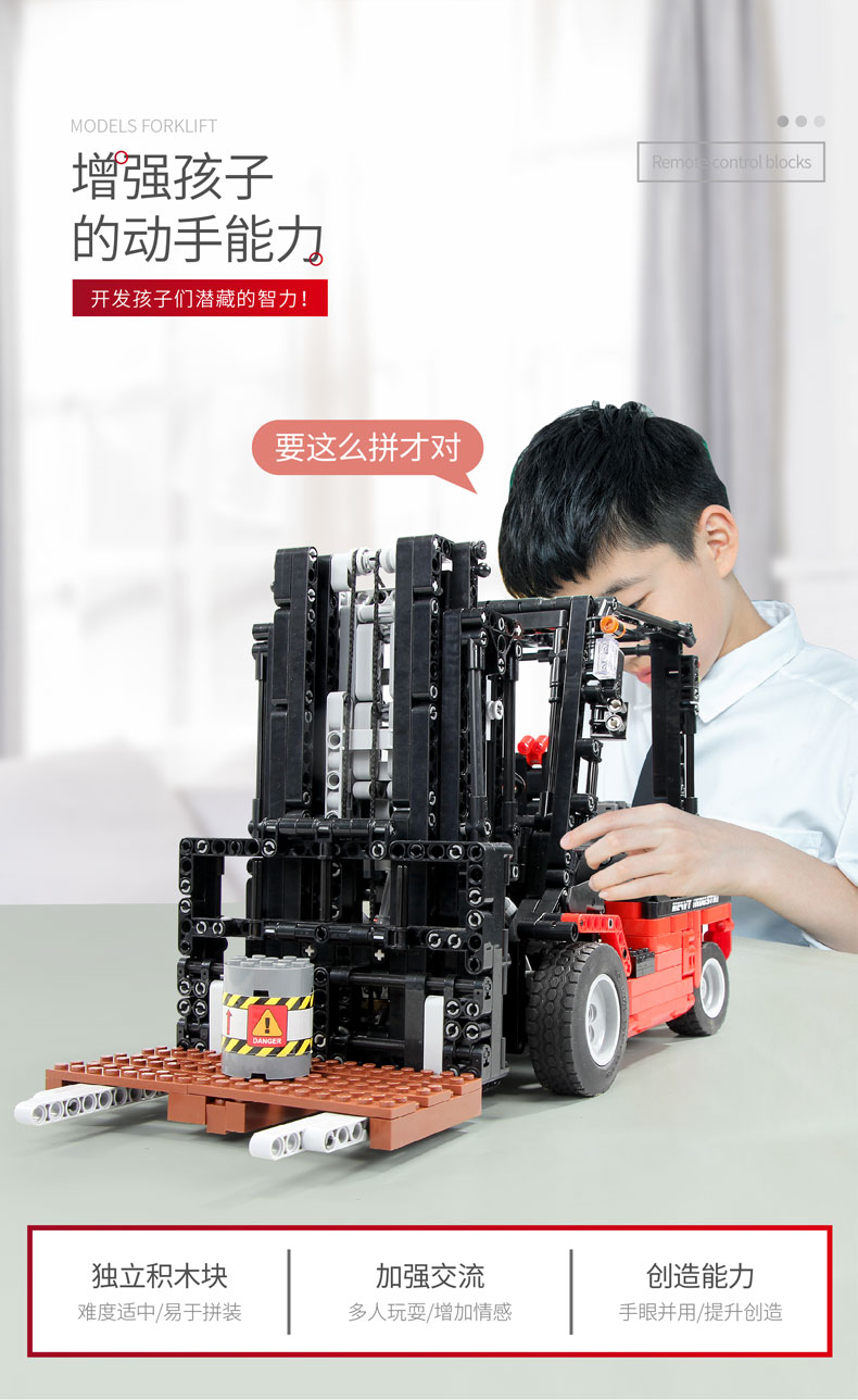 MOULD KING Compatible 13106 Technic RC Forklift Mk II Truck Building Block 7