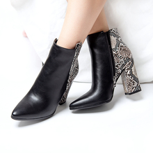 Women Martin Boots Snake Print Ankle Boots Zipper Mixed Color Block High-heeled 9.5cm Bota Feminina A177-371 chain design block heeled ankle boots