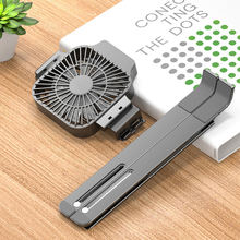 Подставка для ноутбука с охлаждающим вентилятором Портативная