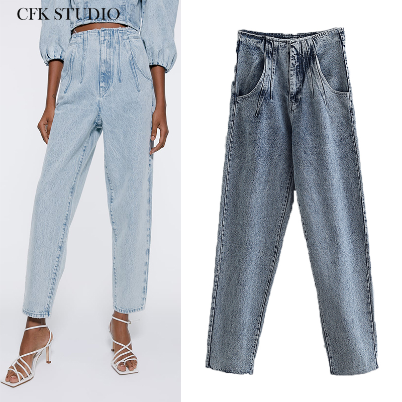 ZA Women Jeans 2020 New Fashion High Waist Pocket Zipper Streetwear Denim Plus Size Femme Straight Pants Loose Woman Jeans