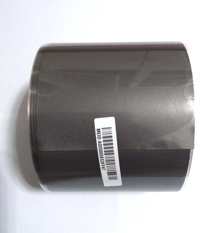 Graphene film / graphene heating film / graphene conductive film / graphene thermal conductive film / heat dissipation film фото