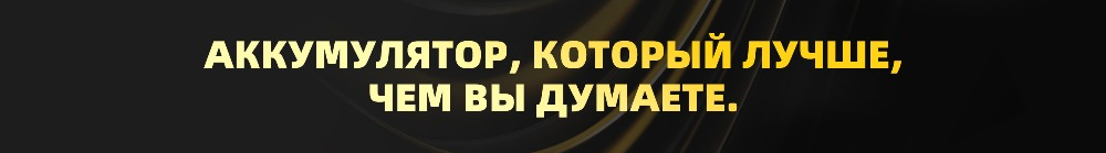 J19C-PC-俄语_10