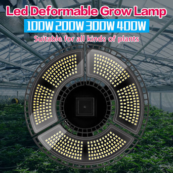 E27 Full Spectrum Led Grow Tent Light E26 Hydroponic Lamp 220V Indoor Seedling Led Lamp 100W 200W 300W 400W Led Plant Light Bulb full spectrum 18 30 50w 80w led grow light e27 e26 lamp bulb for plant hydroponic full spectrum
