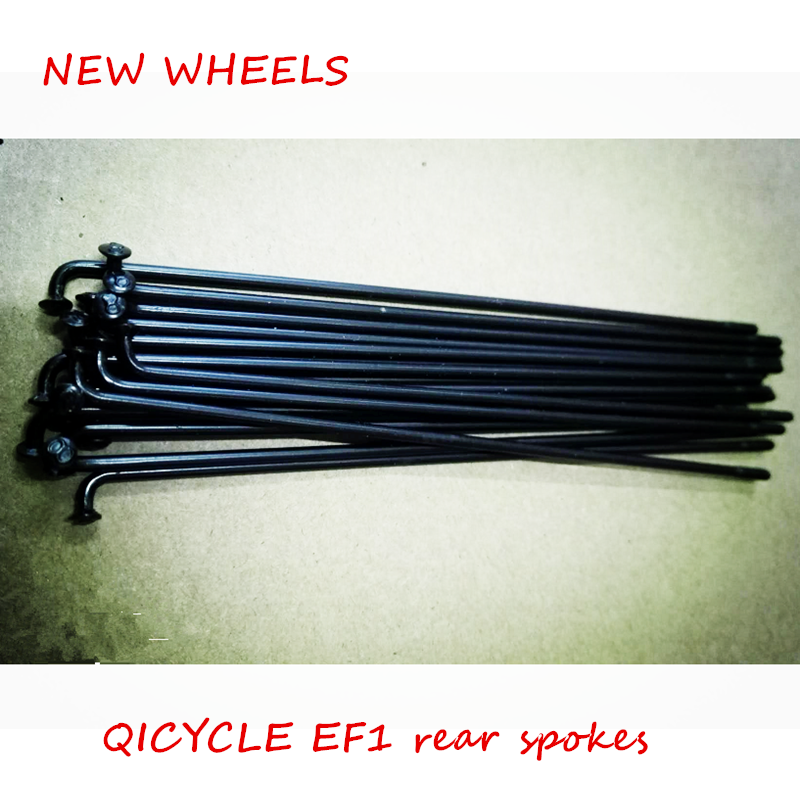 QICYCLE EF1 Electric Vehicle Rear Wheel Original Loading Spokes Preload Steel Wire
