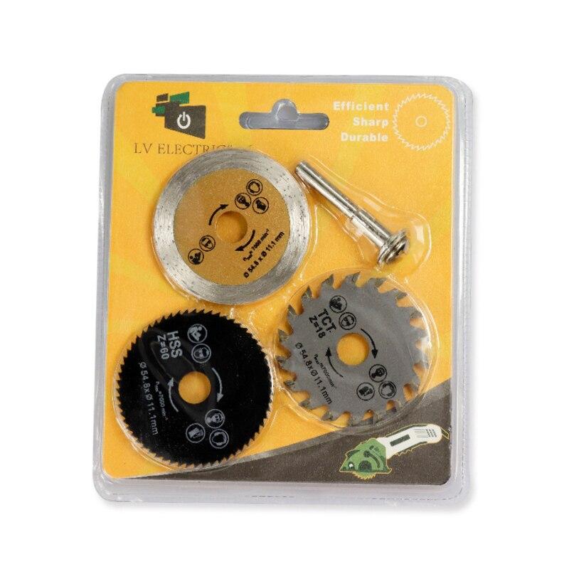 3Pcs HSS High Quality Mini Circular Saw Blade 54.8mm Wood Cutting Blade Set