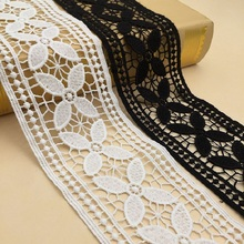 Water-soluble embroidery lace hollow 7cm water-soluble milk silk barcode DIY clothing accessories