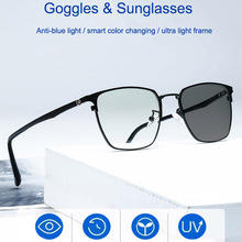 MIZHO 2020 High Quality Metal Glasses Frame Optical Men Anti Radiation Rays Radiation Sungl