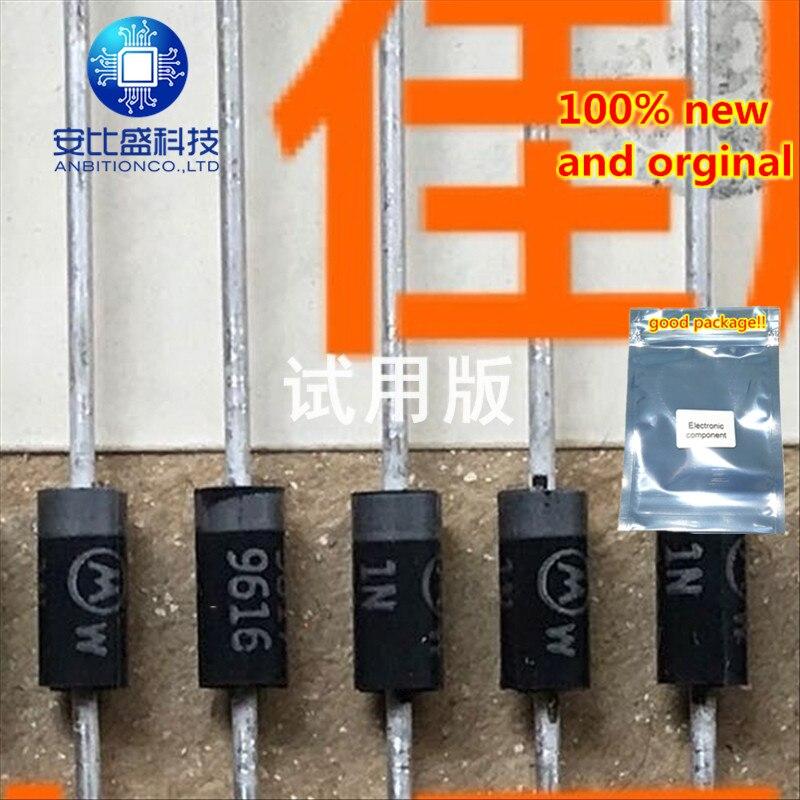 25-50pcs 100% New And Orginal 1N5817RL 1A20V M Logo In Stock