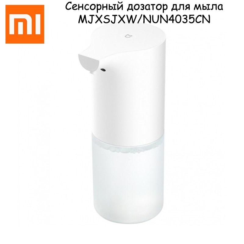 Сенсорный дозатор Xiaomi Mijia Automatic Foam Soap Dispenser (MJXSJXW) (белый) Объем 0.32 л, Батарейка AA (4 шт)  E NUN4035CN|Переносные дозаторы мыла|   | АлиЭкспресс