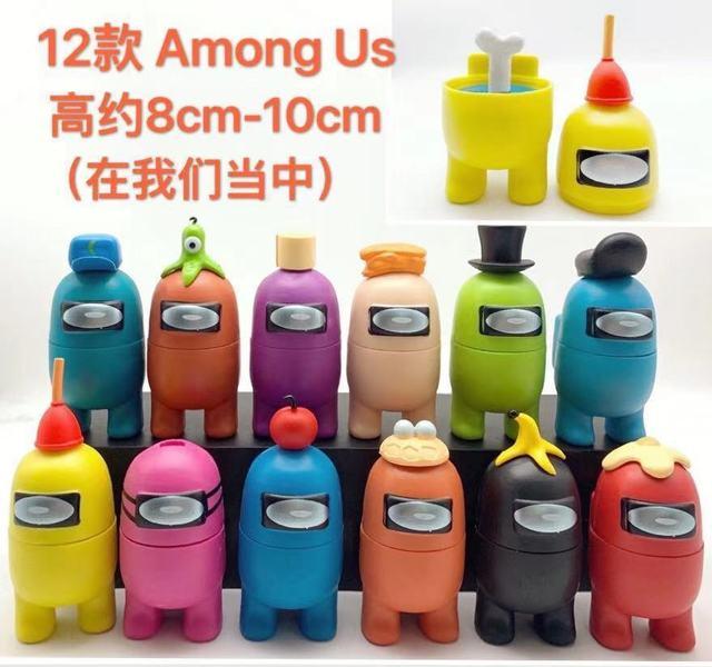 Among Us Action Figure Toys PVC Model Figures Among Us Game Dolls Kids Gift Random Shipment
