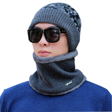 Winter Beanies Men Scarf Knitted Hat Caps Mask Gorras Bonnet Warm Baggy Winter Hats For Men Women Wool Skullies Beanies Hats цена в Москве и Питере
